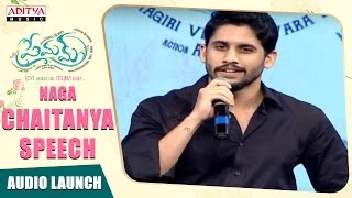 Download Hindi Video Songs - Naga Chaitanya Speech At Premam Audio Launch || Naga Chaitanya, Sruthi Hassan || Gopi Sunder, Rajesh