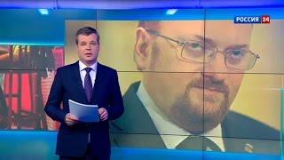 Милонов намерен защитить Питер от секс-туризма