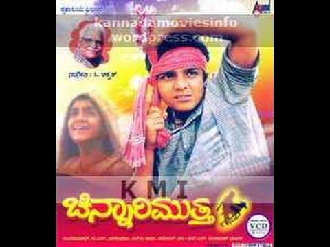 Watch Full Kannada Movie Online   Chinnari Mutha 1993