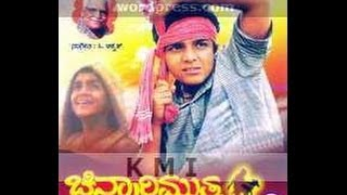 Watch Full Kannada Movie Online | Chinnari Mutha 1993