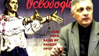 Силовая операция на Украине не за горами. Аналитика Валерия Пякина