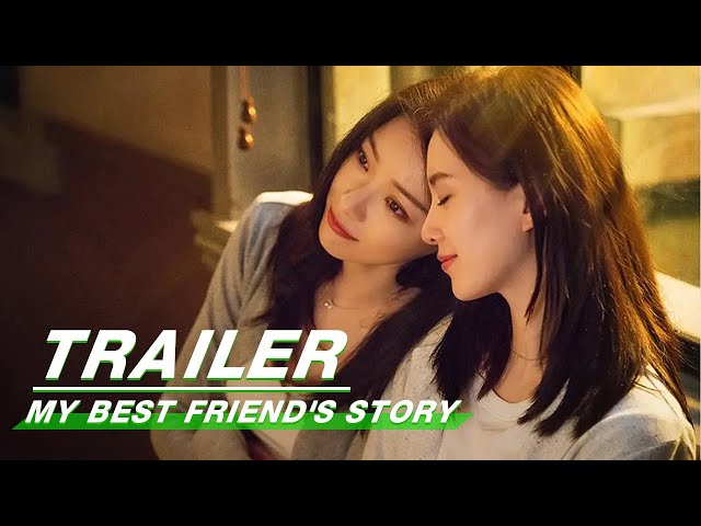 Official Trailer: My Best Friend's Story | 流金岁月 | iQIYI