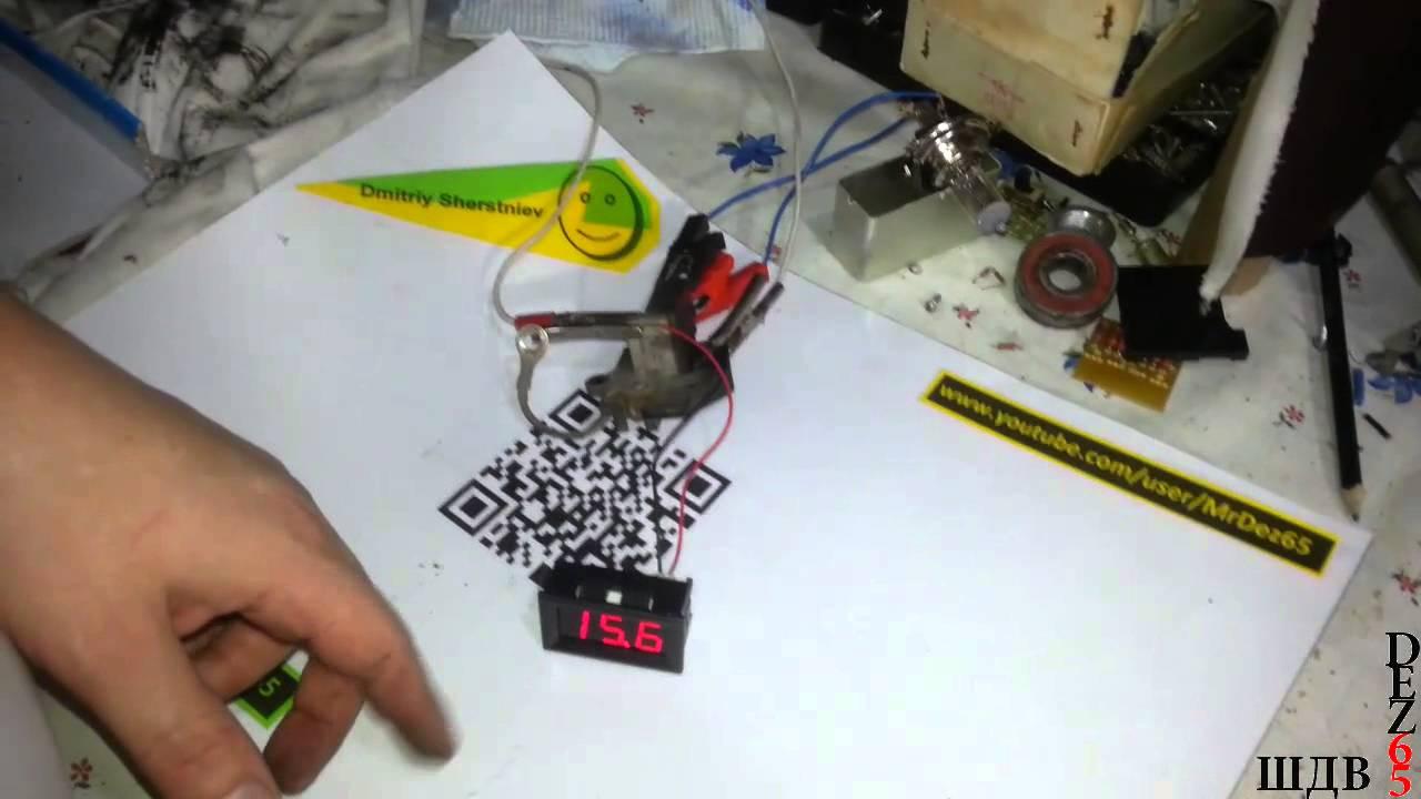 Проверка регулятора напряжения.  Ремонт генератора 1ч.