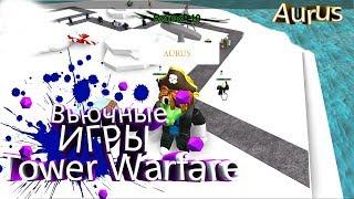 ROBLOX tower battles new warfare)) top