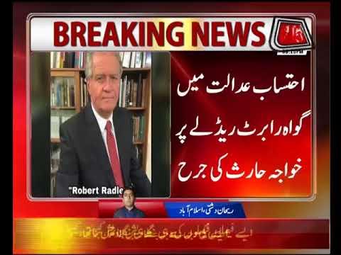 Nawaz Corruption Case: Robert Radley Recorded Statement
