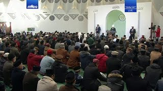 Friday Sermon 20 December 2019 (English): Men of Excellence