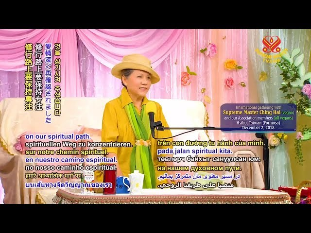 🔴Supreme Master Ching Hai spent time with Quan Yin practitioners