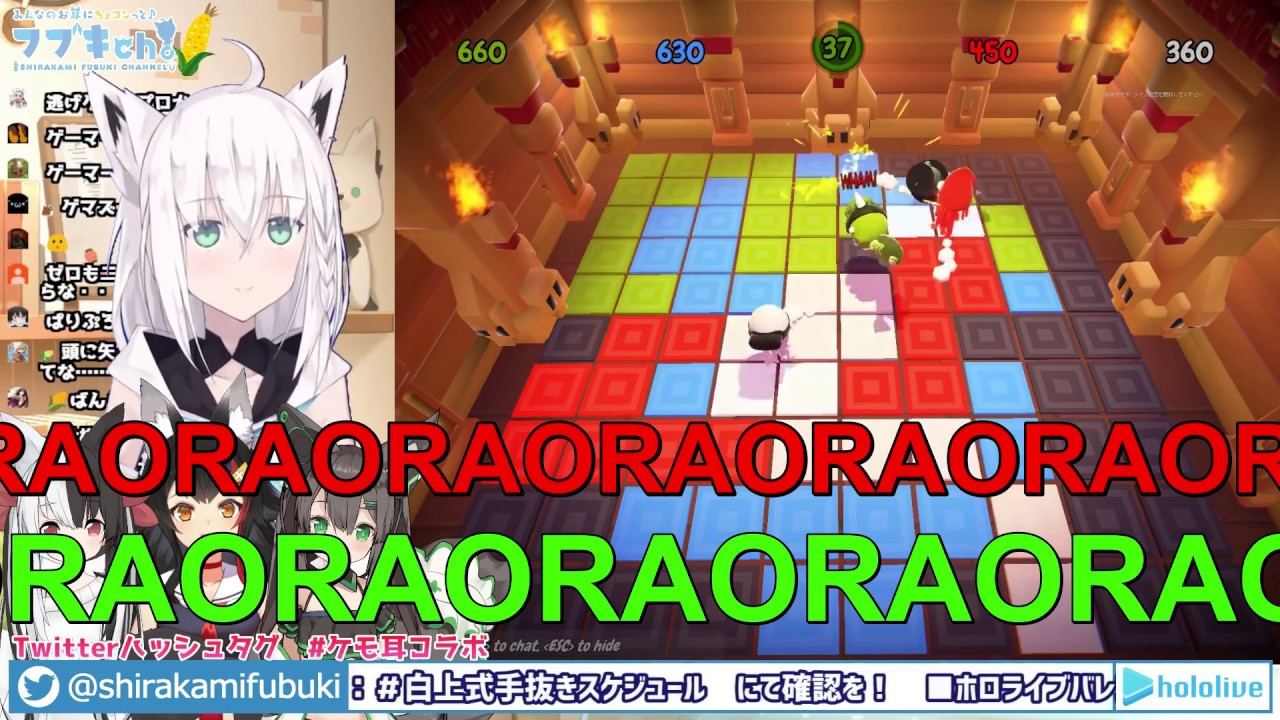 Four Fox (?) Party Panic Part 1【Party Panic】