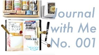 Journal with Me No. 001 | Job's Journal
