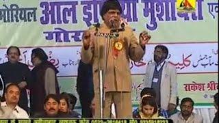 Jauhar Kanpuri GORAKHPUR- ALL INDIA MUSHAIRA WA KAVI SAMELLAN 2014