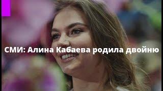 близнецы для сказочного Путина