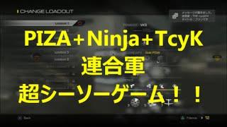 【COD:Ghosts】~ラスト1秒までもつれる超接戦!!~ thumbnail