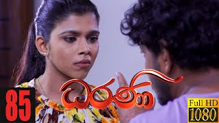 Dharani | Episode 85 11th January  2021 Thumbnail