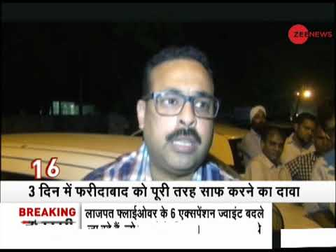 Morning Breaking: Faridabad municipal commissioner outsourced 1000 workers to make city clean