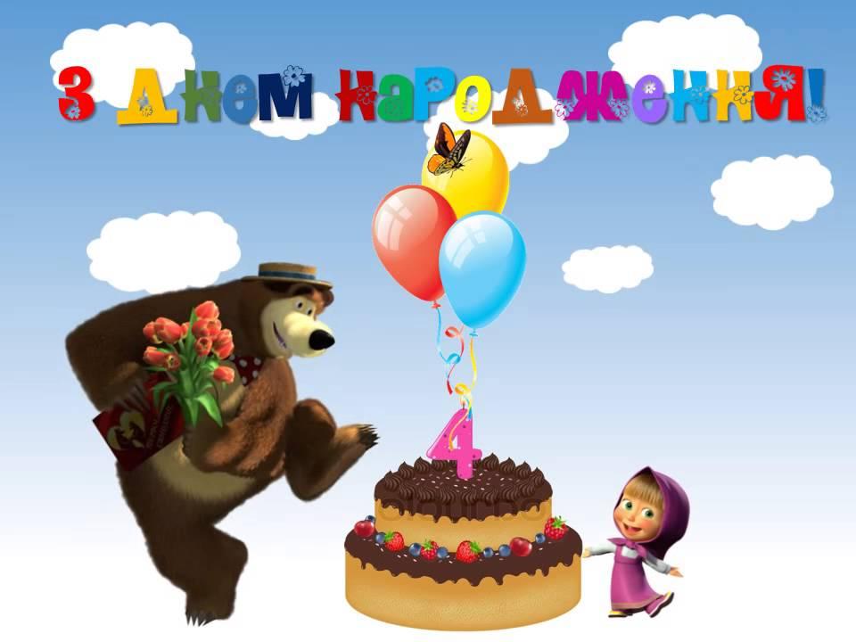 картинки з днем народження для дівчат