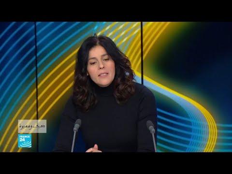 الفنانة الجزائرية سعاد ماسي في برنامج ضيف ومسيرة  - 11:01-2020 / 1 / 22