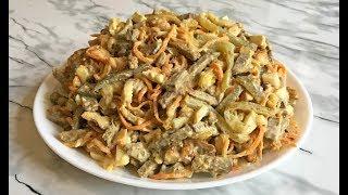 """Салат """"Казацкий"""" Точно Удивит Вас и Очень Понравится / Салат с Печенью / Salad Cossack / Liver Salad"""