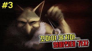 [와빌의 그재무지] 포켓몬스터 괴담 #3