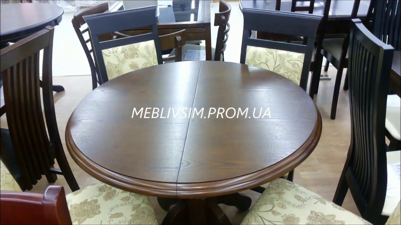Деревянный стол и стул. Деревянный стол в Санкт-Петербурге. Мебель .