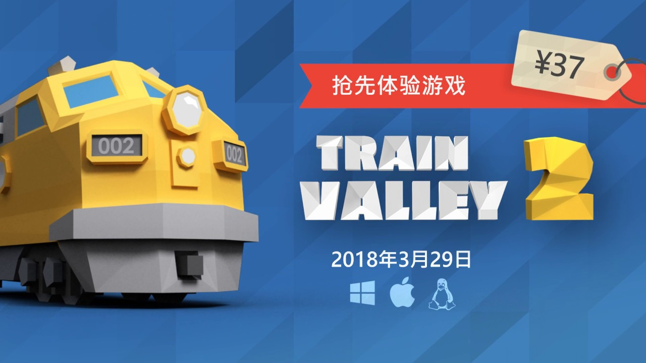 Train Valley 2 Cheat Gives Fast Trains, Unlimited Money And
