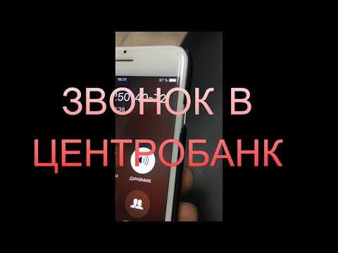 конвертация код 643 в 810: реакция сотрудников Сбербанка