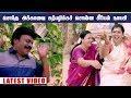 சொந்த அக்காவை கற்பழிக்கச் சொன்ன சீரியல் நாயகி | Sun Tv issue | Prime Cinema