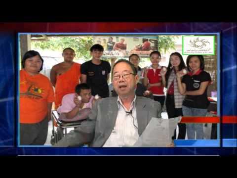 แผนธุรกิจเพื่อสังคม (การทำไข่เค็ม) UIDS Thailand