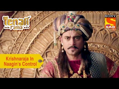 Your Favorite Character | Krishnaraja Is In Naagin's Control | Tenali Rama