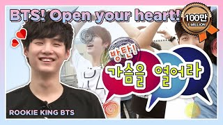 Download lagu [Rookie King BTS Ep 4-2]  Revealing what BTS boys had on their mind!