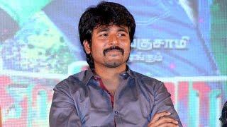 Sivakarthikeyan imitates Mano Bala at Rajinimurugan audio launch