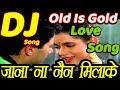 Jana Na Nain Milake [Old Is Gold] Supar Hite Love Dj Song 2019 Mix By Dj Saddam
