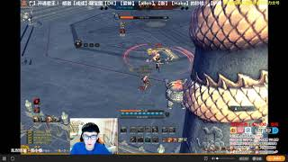 Blade and soul pvp: Ming Cai BM vs Tiểu K Des