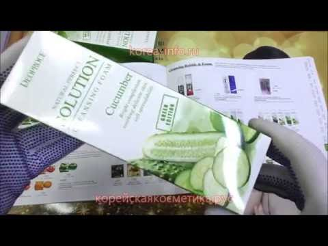 пенка зеленый огурец  DEOPROCE NATURAL PERFECT SOLUTION CLEANSING FOAM GREEN EDITION CUCUMBER