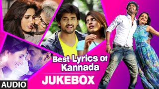 Best Lyrics Of Kannada Jukebox || Sandalwood || T-Series Kannada