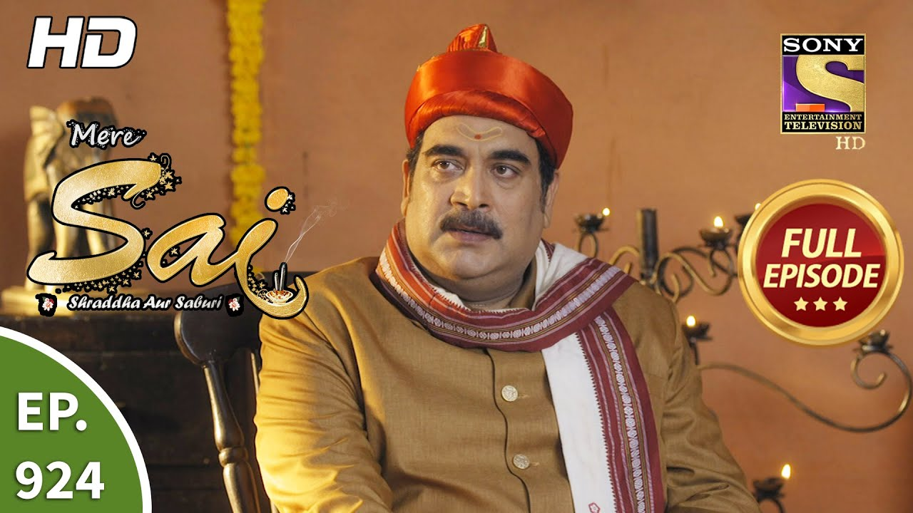 Download Mere Sai - Ep 924 - Full Episode - 27th July, 2021