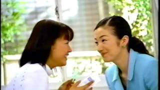TAISHO Pharmaceutical Commercial 1999 Kyoka Suzuki 大正製薬アイリス...
