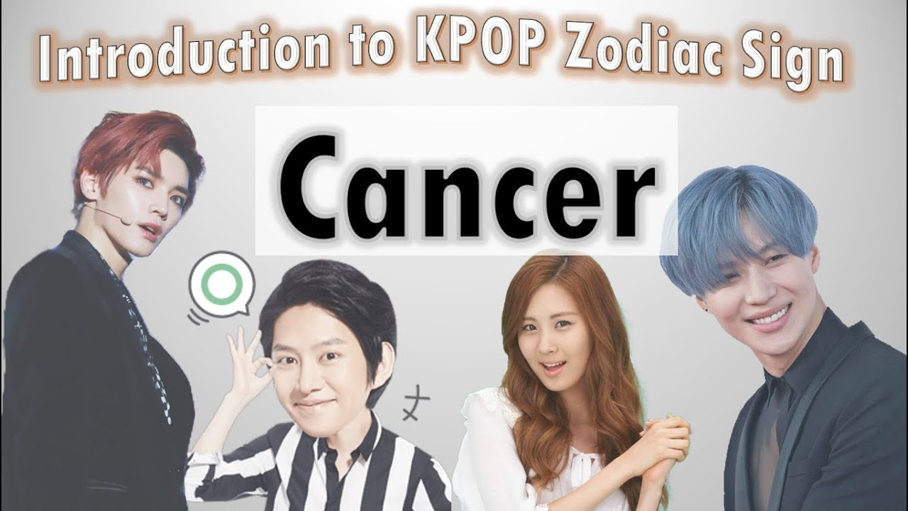 A Guide to the Cancer Line in KPOP