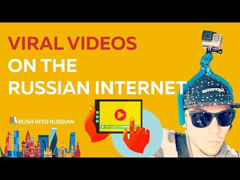 Viral videos on the Russian internet - learn Russian study Russian video
