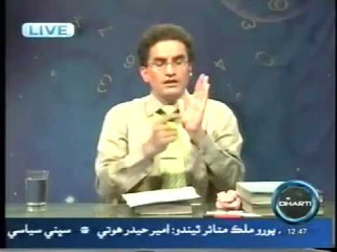 Palmistry Mole on Palm/best Palmistry world class Palmist Medical Palmist MustafaEllahee dhartitv.P6 from YouTube · Duration:  2 minutes 13 seconds