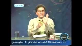 Mole on Palm / Best Palmistry in Urdu /World Class Palmist Medical Palmist Mustafa Ellahee.P6