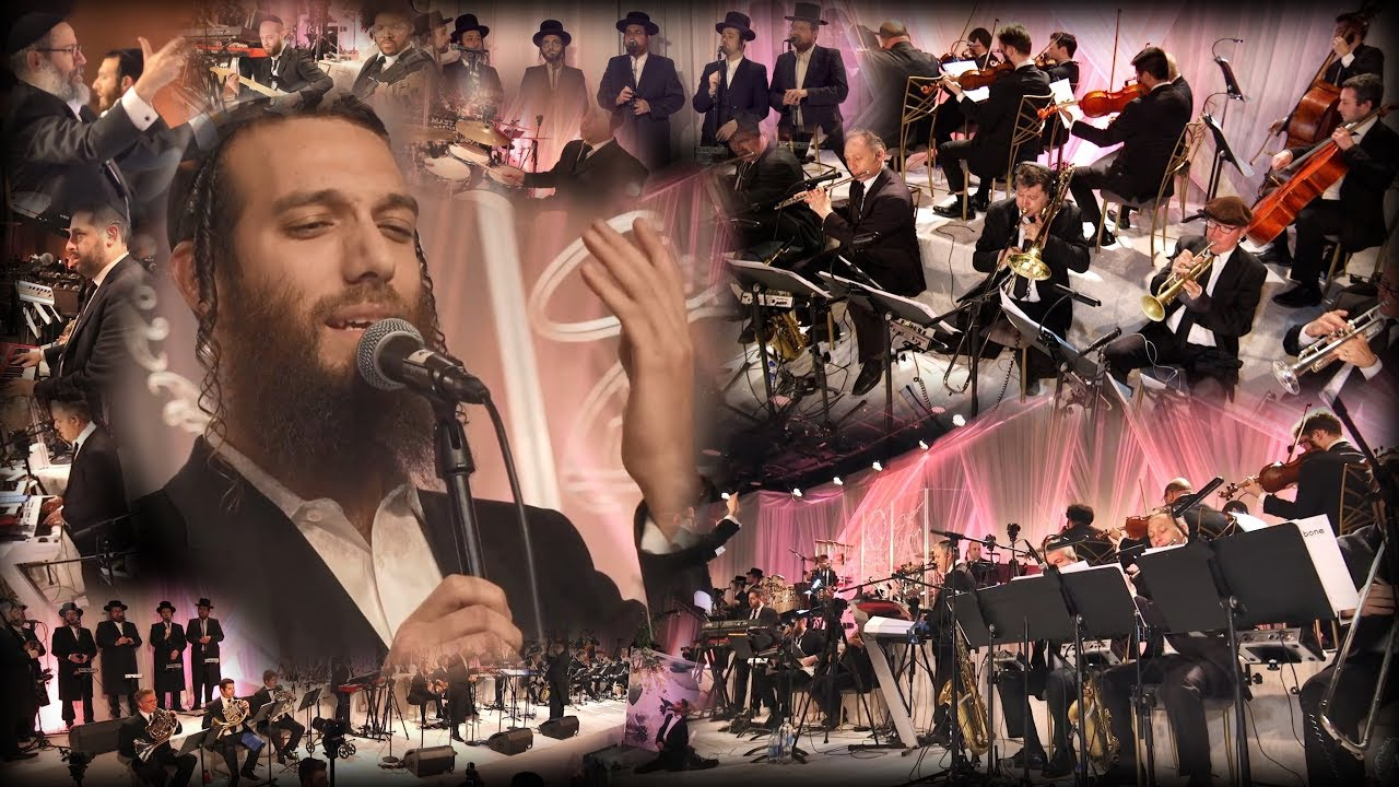 'Kiddish' Live @ The Rechnitz Wedding - A Team & Shira Orchestra LA - Beri Weber & The Shira Choir