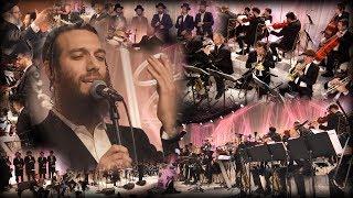 'Kiddish' Live @ The Rechnitz Wedding - A Team & Shira Orchestra LA - Beri Weber & The Shira Choir