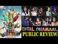 Total Dhamaal Movie Review, Reaction | Ajay Devgn | Anil Kapoor | Madhuri Dixit