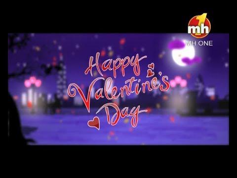 Chahiye Thoda Pyaar | Happy Valentine's Day | Romantic Cartoon Animation | MH ONE Music