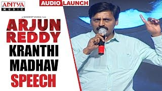Kranthi Madhav Speech @ Arjun Reddy Audio Launch || Vijay Devarakonda || Shalini