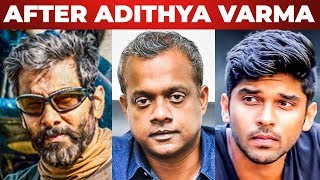 Exclusive: Vikram's Next Big Plan With Gautham Menon!