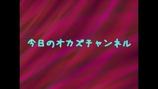 岸明日香 画像集 今夜のお供にいかがですか? part 26 岸明日香 検索動画 38