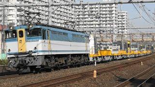 キヤE195系 ST18~21編成 甲種輸送 2020 11/26 北松戸にて