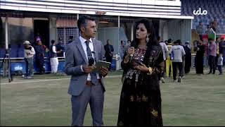 Shpageeza Cricket League 2019: Quarter-Final - Kabul Eagles vs Speenghar Tigers