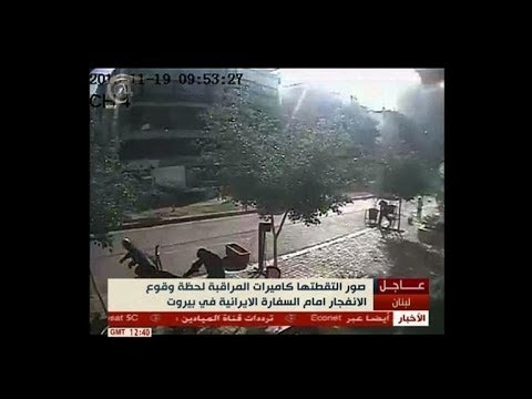 Security camera footage shows Beirut blast